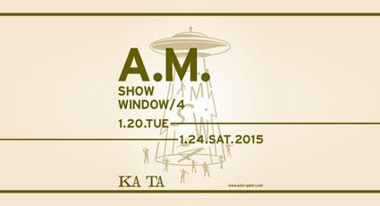 am_kata_4
